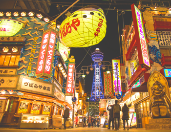 Osaka stopover Holiday Package