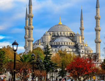 Turkish Glimpse Holiday Package
